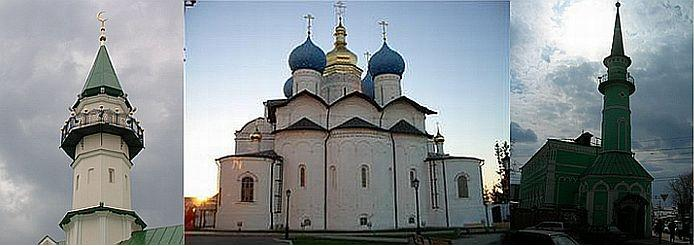 Churches and Mosques in Kazan'